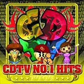 TBS系テレビ全国ネット「CDTV」9月度エンディングテーマ – THE MASSMISSILE