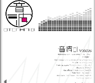 音波otonami01 – Vomos