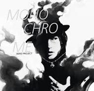 monochrome / nero